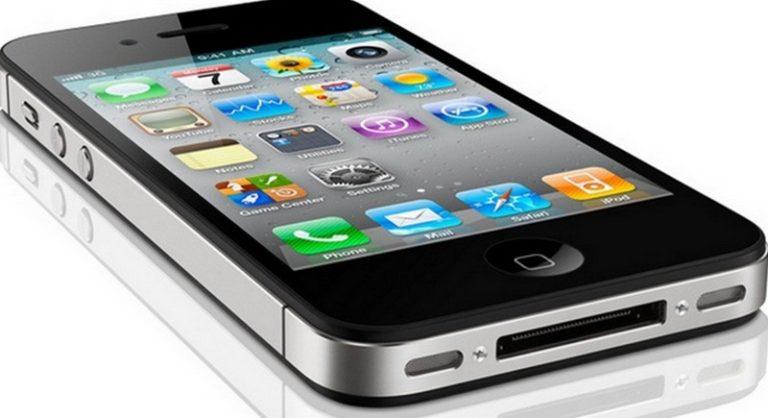 iPhone Murah Disiapkan Gantikan iPhone 4?
