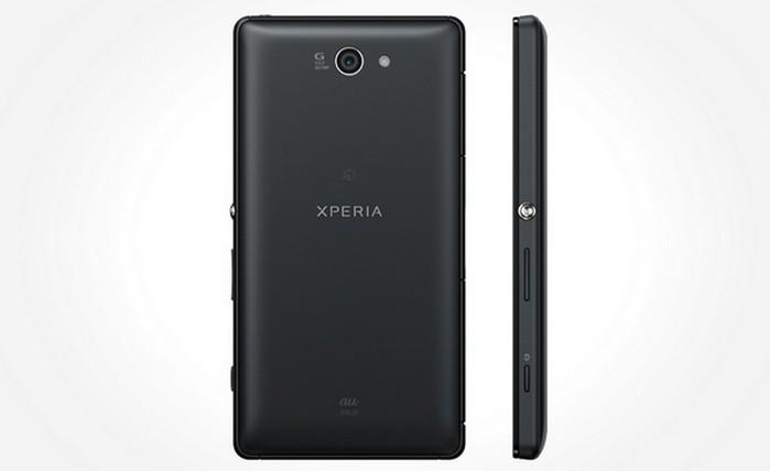 Sony Xperia ZL2 black