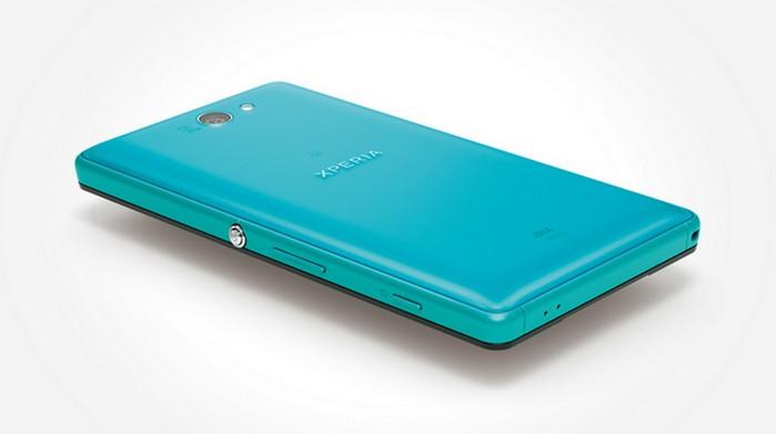 Sony Xperia ZL2 toska