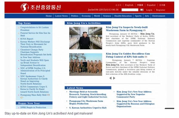 Kantor berita Korut KCNA