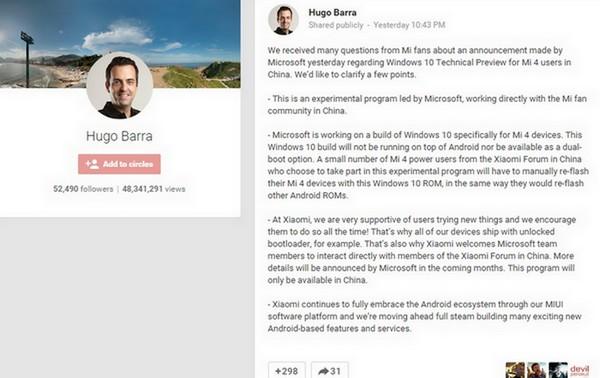Hugo Barra Google+