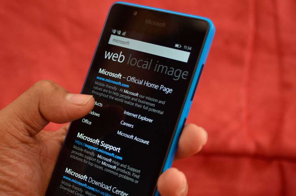 Lumia_540_browsing