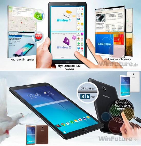 Samsung Galaxy Tab E bocoran