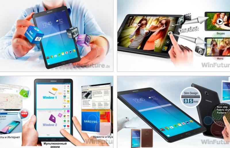 Samsung Galaxy Tab E fitur bocoran