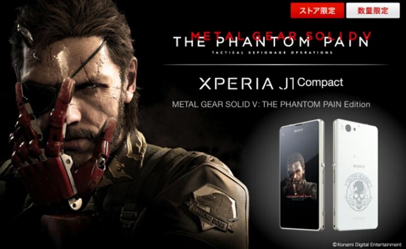 Sony Xperia J1 Compact MGS V The Phantom Pain Edition