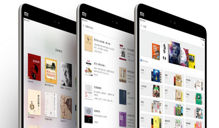 Xiaomi Mi Pad 2 -1