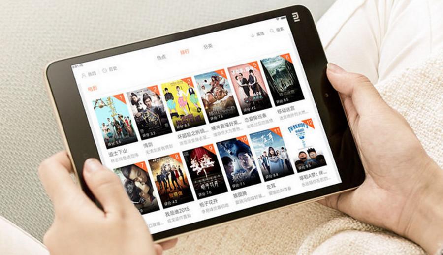 Xiaomi Mi Pad 2 -5