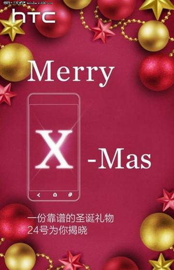 HTC One X natal