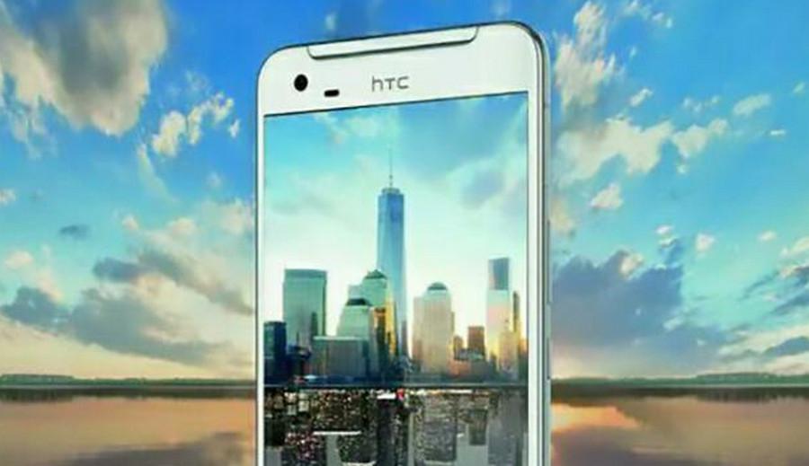 HTC One X9 bocoran