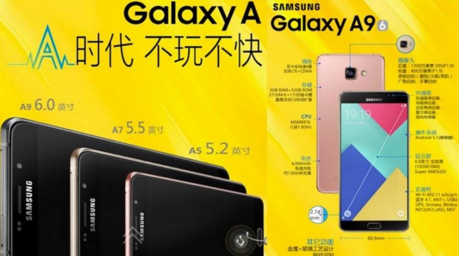 Samsung Galaxy A9 rilis