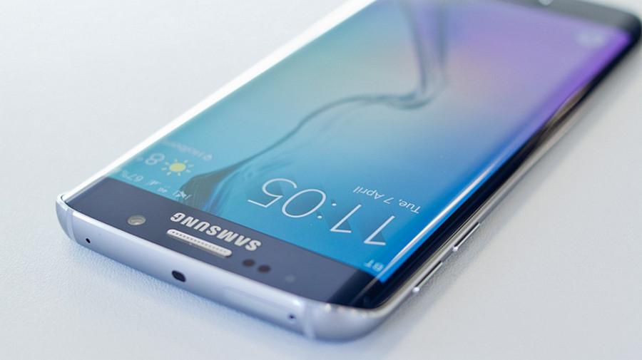 Samsung Galaxy S7 ilust