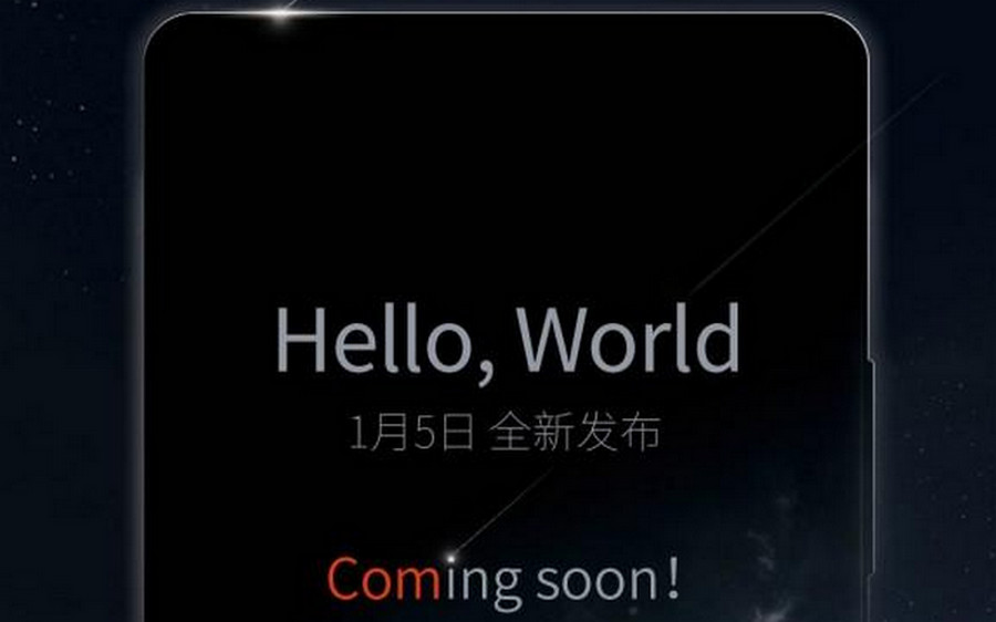 ZTE teaser Hello world