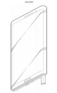 Paten Samsung cover stylus