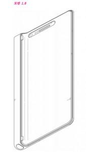 Paten Samsung cover stylus 2