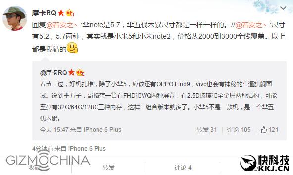 Xiaomi Mi5 2 varian