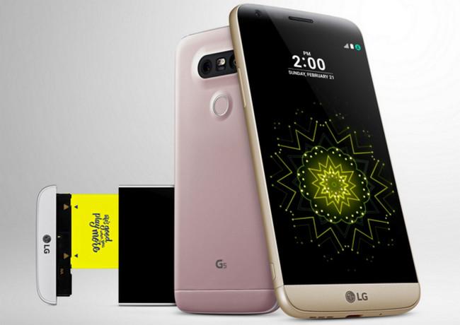 Resmi! LG G5 Usung Desain Modular & Dual Camera