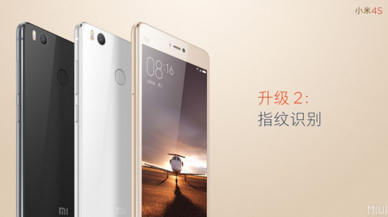 Sebelum Mi 5, Xiaomi Umumkan Mi 4S