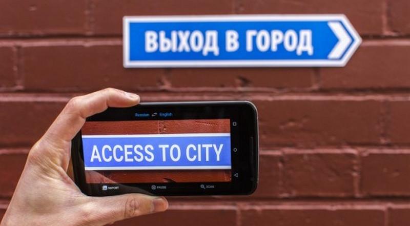 Google Translate instant video
