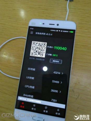 Xiaomi Mi 5 test benchmark GeejkBench