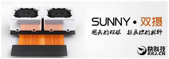 Leica-Sunny