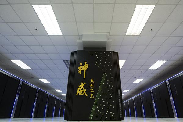 987578_1_0620-supercomputer-china_standard