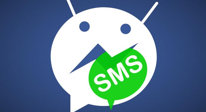 Facebook Messenger Bisa Kirim dan Terima SMS