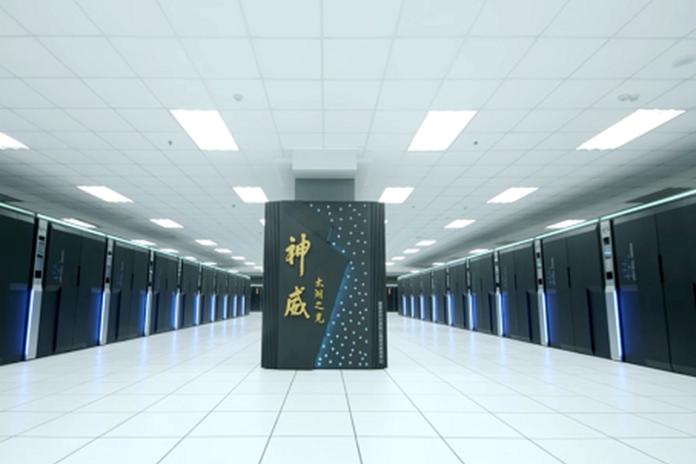 supercomputer tercepat