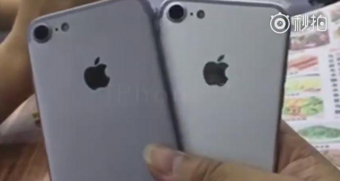 iPhone 7 Masuk Lapak Toko 16 September