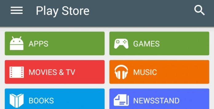 melihat history aplikasi