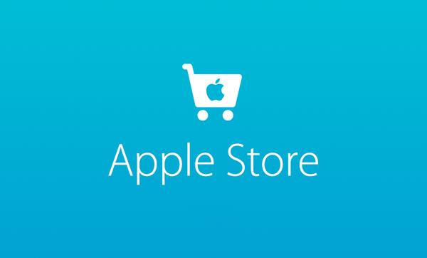 rekomendasi produk Apple