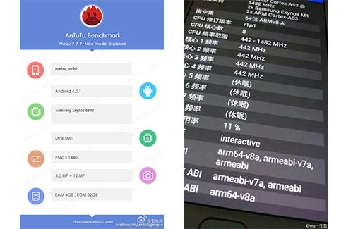 Flagship-Meizu-Terbaru-Sumber-Gizmochina-AnTuTu