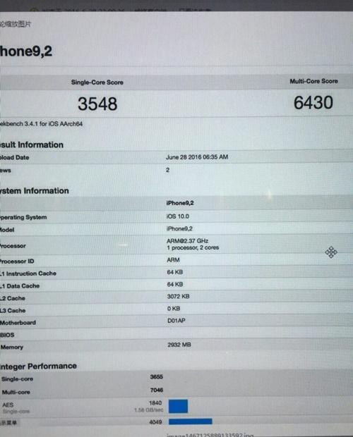 Geekbench iPhone 7 Plus