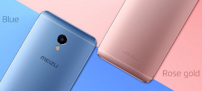 Meizu M3E blue & rose gold