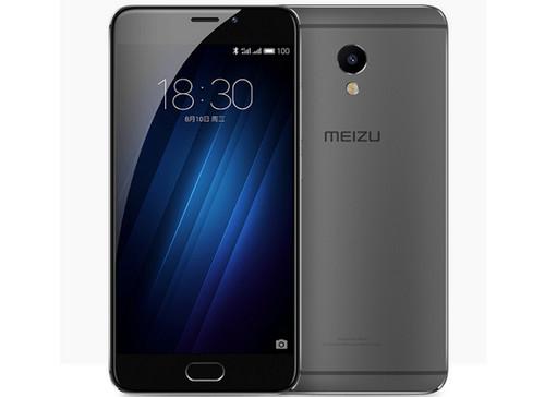 Meizu M3E release