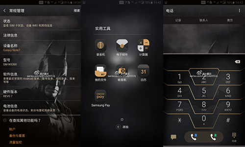 UI-Samsung-Galaxy-Note-7-Injustice-Edition