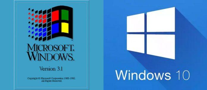 suara startup Windows
