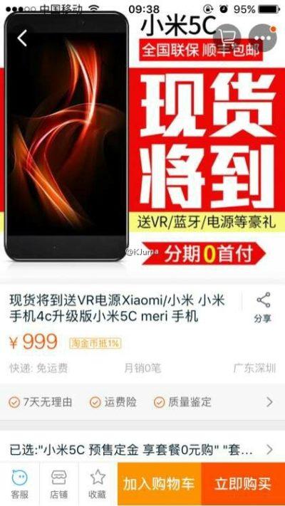 xiaomi-mi-5c-leak_33-400x711