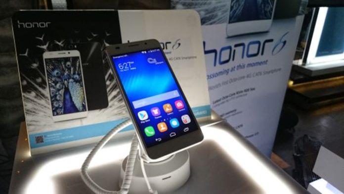 Huawei Honor 6S