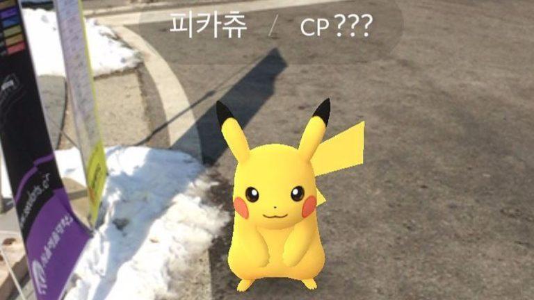 Setelah Enam Bulan, Pokemon Go Akhirnya Datang ke Korea Selatan
