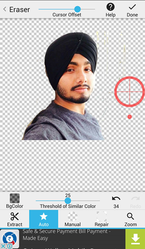 penghapus background