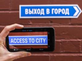 kamera smartphone alat penerjemah