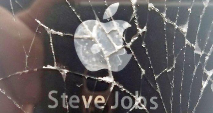 iPhone 4S hancur