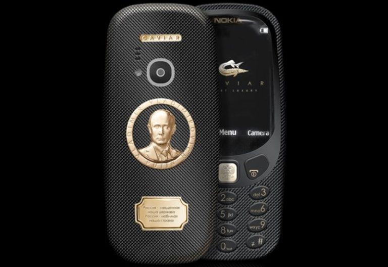 Ini Penampakan Nokia 3310 Seharga Rp 22 Juta