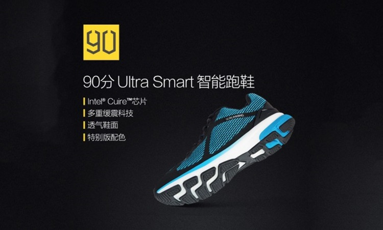 One Minutes Ultra Smart Sportswear
