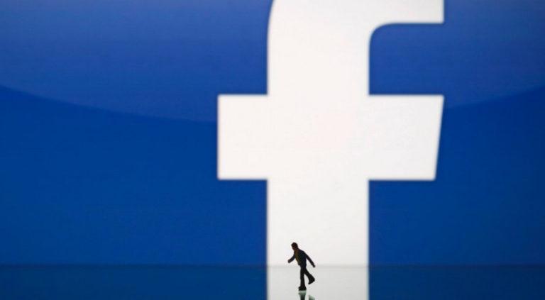 Facebook Minta Maaf Tak Konsisten Pantau Konten Negatif
