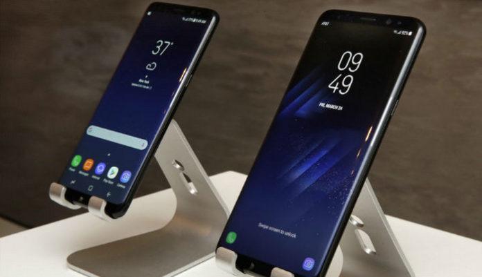 Galaxy S8+ Prototype