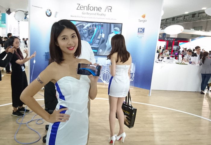 Manjajal Teknologi Augmented Reality di Asus Zenfone AR