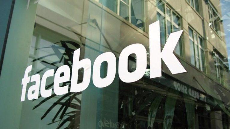 FBI dkk Sowan ke Kantor Facebook, Bahas Apa?