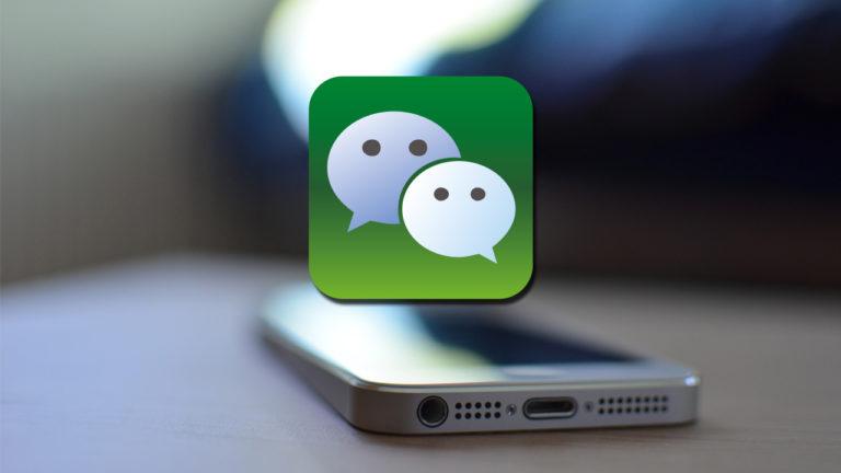 WeChat jadi Korban Pelarangan Pemerintah Amerika Selanjutnya