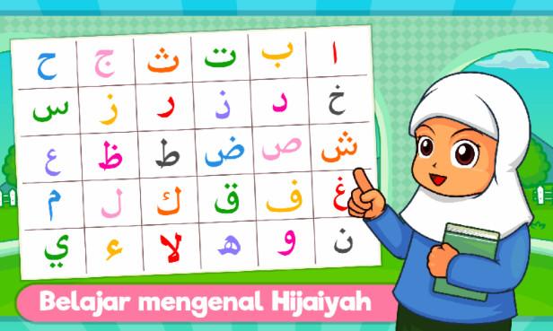 aplikasi bulan ramadhan anak